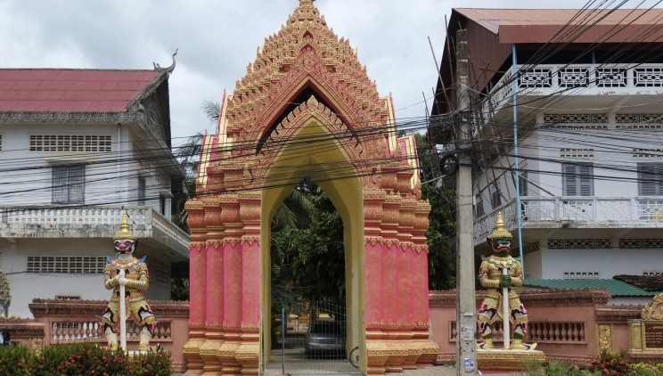 reise-ansichten Wat Pipetharam