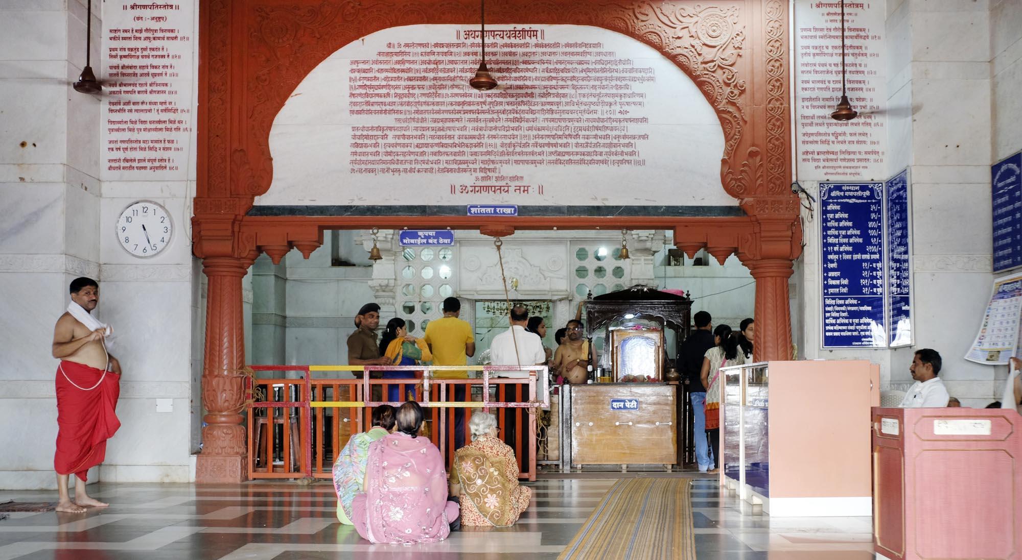 reise-ansichten Tempel Ganipatipule